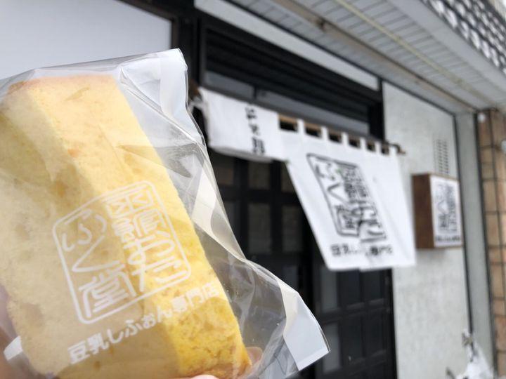 これを買えばハズレなし!函館の人気おすすめお土産ランキングTOP16