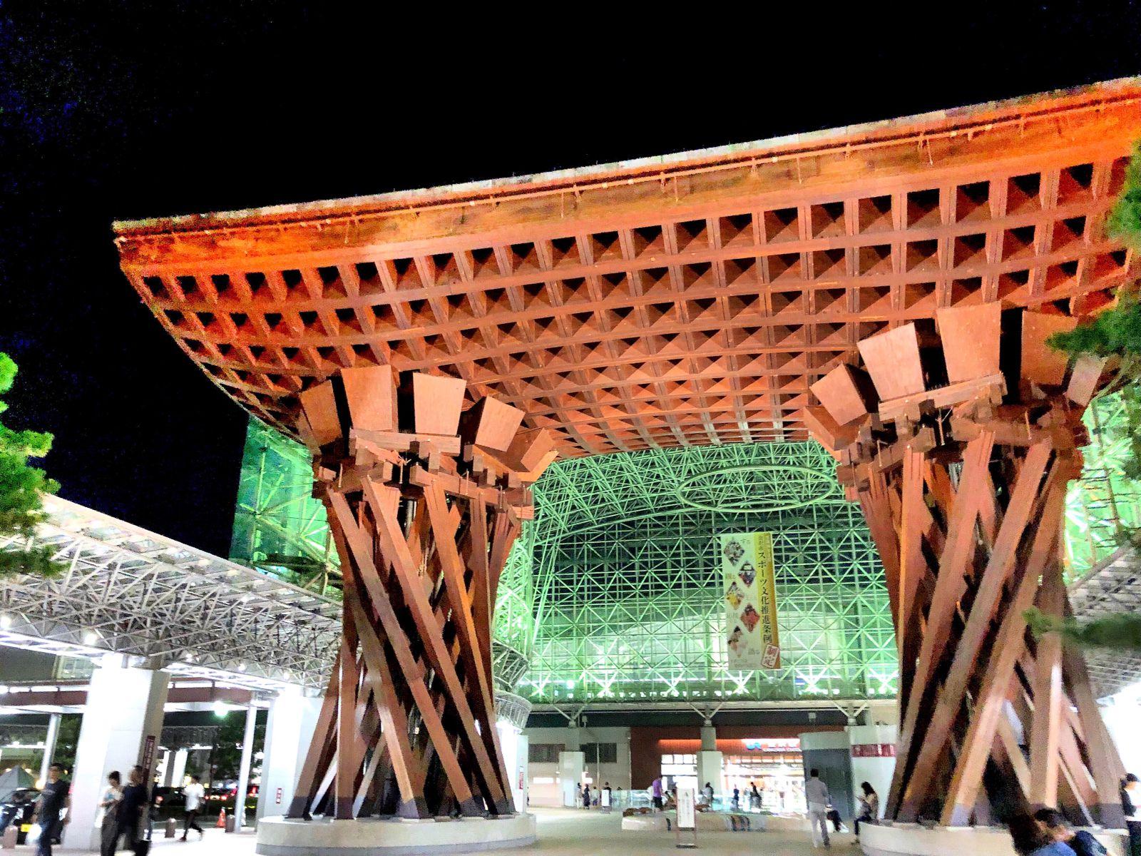 観光 名所 金沢