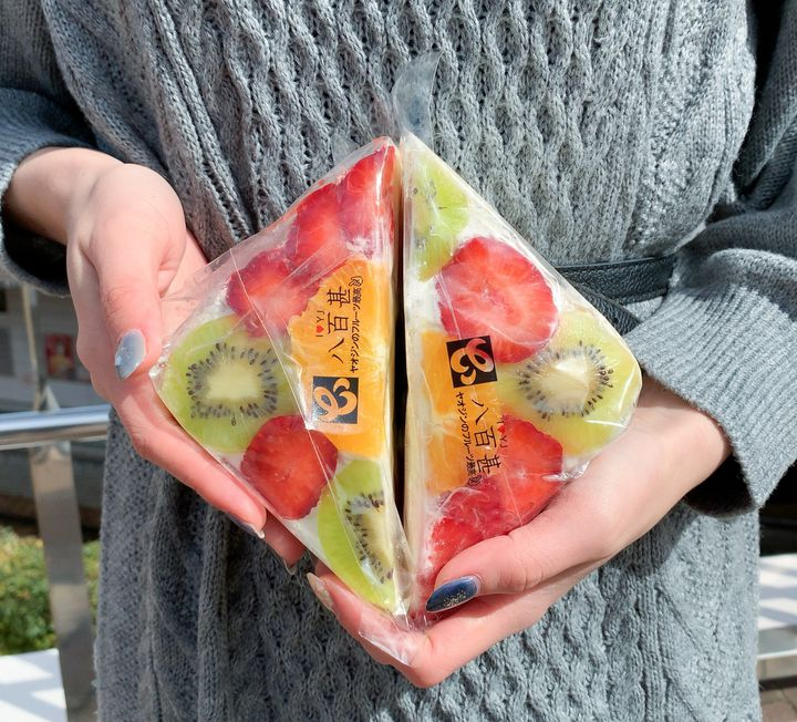 高浜 フルーツ サンド