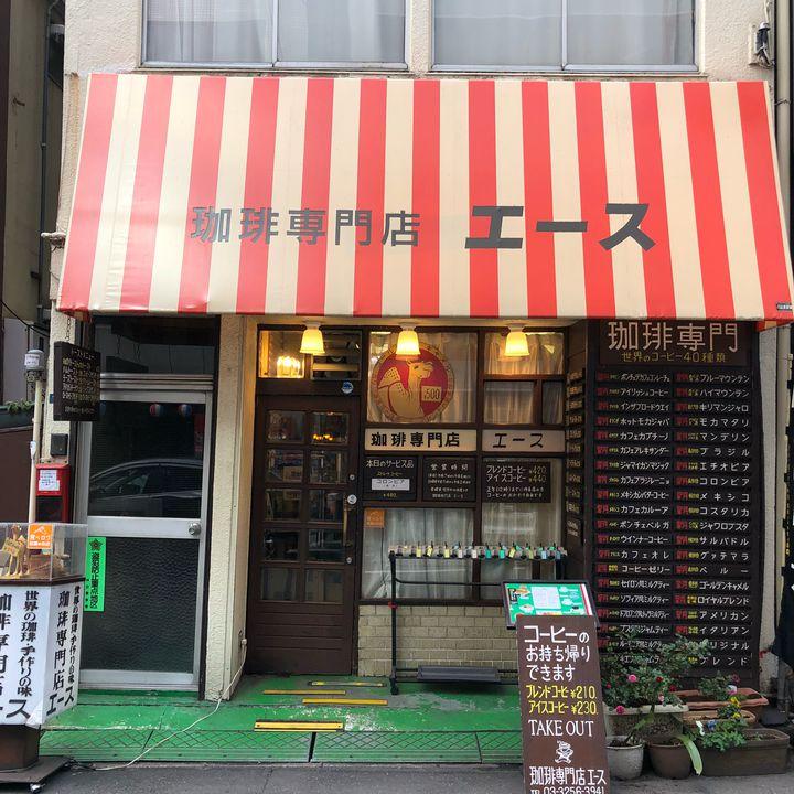 """カフェでタイムスリップしよう!東京都内のレトロなおすすめ""""純喫茶""""12選"""