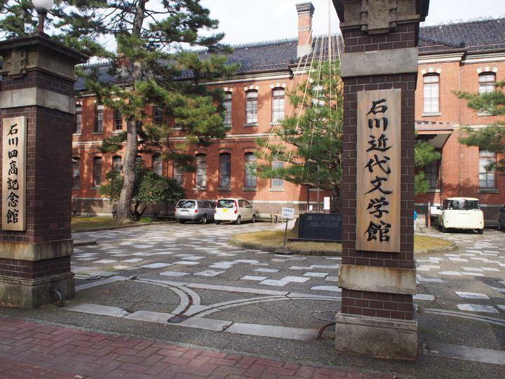 金沢市民の誇りである石川四高記念文化交流館の魅力に迫る