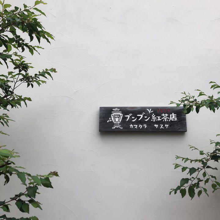 鎌倉は可愛いで溢れてる!今行きたい鎌倉のおすすめカフェ7選