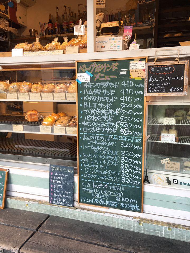 【終了】全国の人気パン屋さんが大集合!「パンタスティック!!」錦糸町で初開催