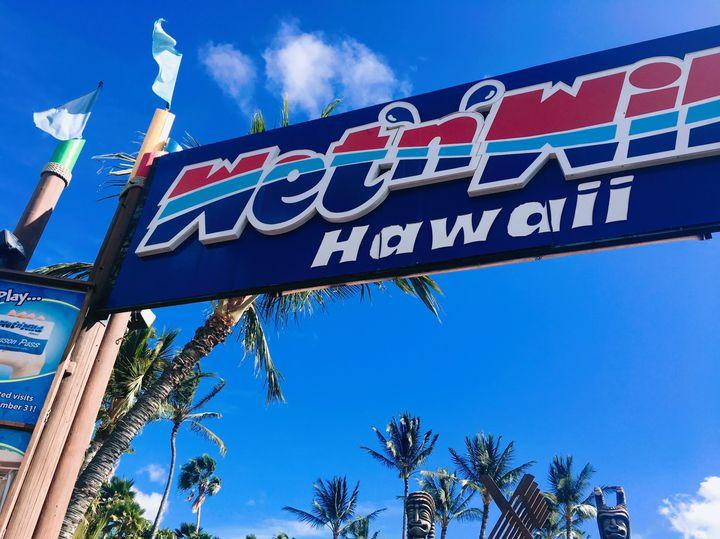 東京ドーム3個分の大きさ!ハワイ最大のプール「ウェット&ワイルド」で遊びたい