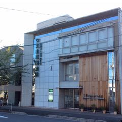 病院 北山 武田