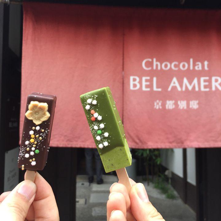 意外と知らない京都のチョコ事情!京都の注目「チョコレート専門店」10選