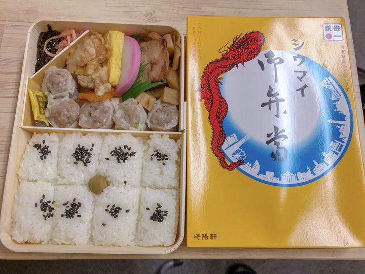 横浜 駅 食べ ログ