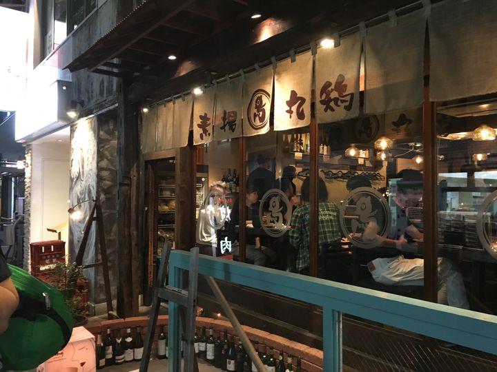 """友と語らいながら飲む酒の旨さたるや。東京都内の""""話に花が咲く""""居酒屋6選"""