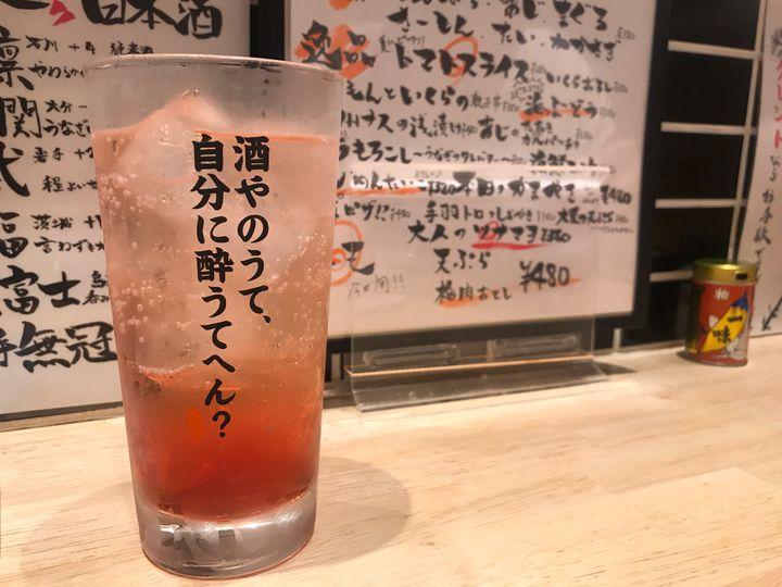 どうせならここでも映えたい!ユニークなグラスが可愛い大阪の居酒屋リスト