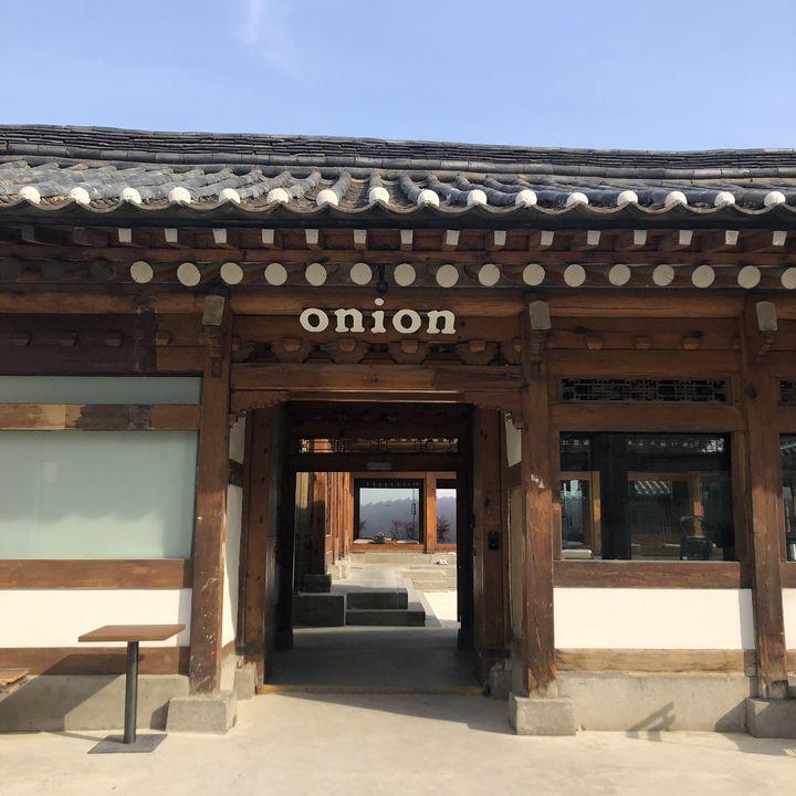 ソウル行くならオススメ!韓国らしさが詰まったカフェ「オニオン」の魅力とは?