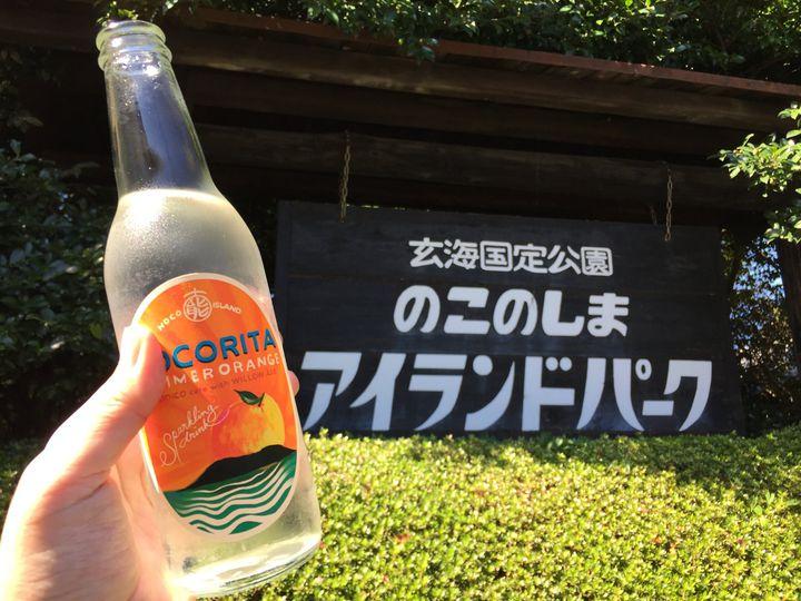 福岡県能古島の「のこのしまアイランドパーク」でできる5つのこと