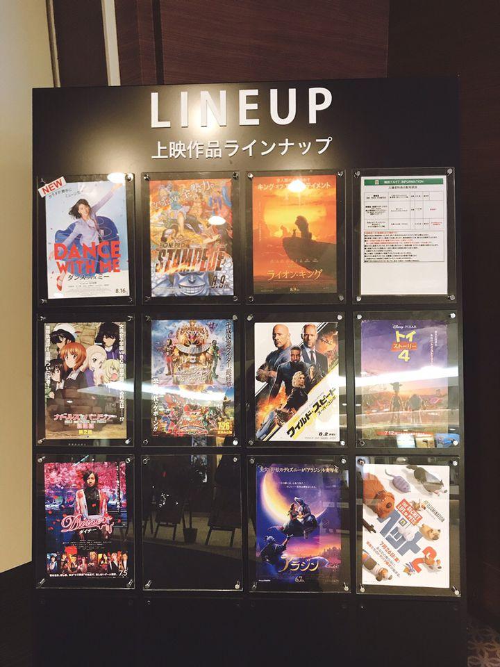 どこで観ようか迷っちゃう!ココロも満腹、大阪おすすめ映画館10選