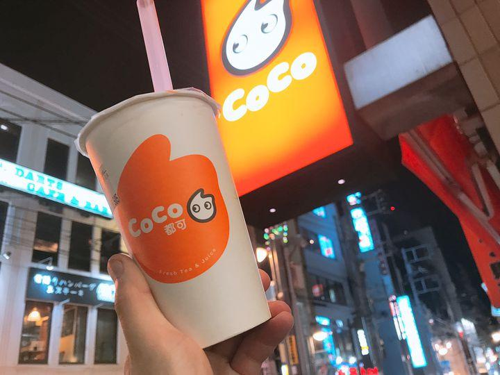 【開催中】お得なプレオープンキャンペーンも!「CoCo都可」が東京駅に期間限定オープン