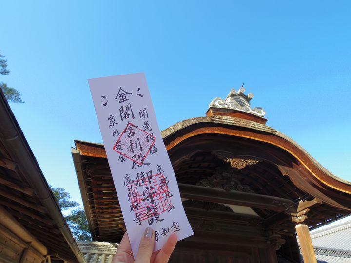 """「弾丸京都旅」に出かけよう!""""1泊2日""""でも楽しめるプランはこれだ"""
